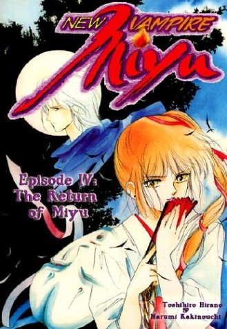 New Vampire Miyu Vol 4 The Return of Miyu