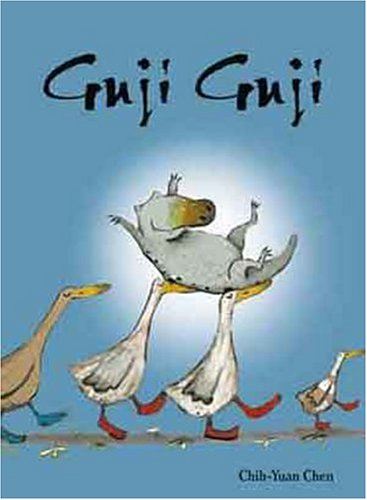 9781929132676: Guji Guji (ALA Notable Children's Books. Younger Readers (Awards))