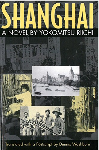 9781929280018: Shanghai Pb (Michigan Monograph Series in Japanese Studies, 33)
