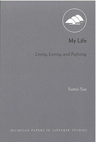 9781929280094: My Life: Living, Loving, and Fighting (Peppercanister)