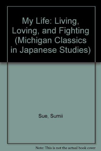 9781929280100: Sanshiro: A Novel (Michigan Classics in Japanese Studies)
