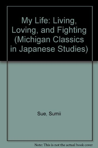 9781929280100: Sanshiro: A Novel (Michigan Classics in Japanese Studies)