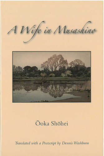 Wife in Musashino, A: Shohei, Ooka