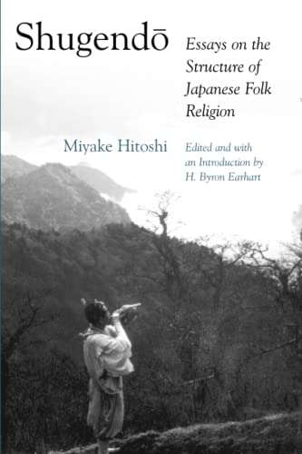 9781929280384: Shugendo: Essays on the Structure of Japanese Folk Religion (Michigan Monograph Series in Japanese Studies)