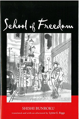 School of Freedom (Michigan Monograph Series in: Shishi, Bunroku; Riggs,