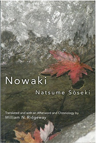 9781929280681: Nowaki (Michigan Monograph Series in Japanese Studies)