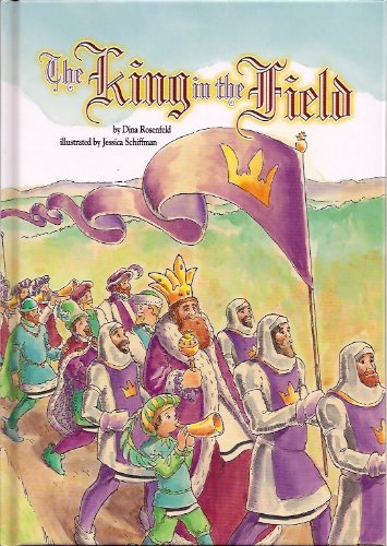 9781929628421: The King in the Field