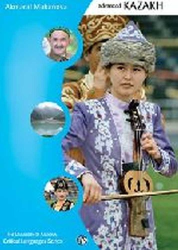 9781929986071: Advanced Kazakh: DVD-ROM (Critical Languages Series)