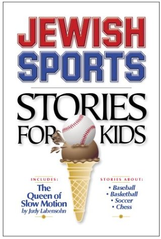 9781930143678: Jewish Sports Stories for Kids