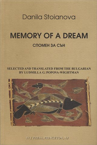 9781930214088: Memory of a Dream (English and Bulgarian Edition)