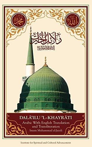 9781930409965: Dala'il Al-Khayrat (Original Arabic, Transliteration and Translation to English)