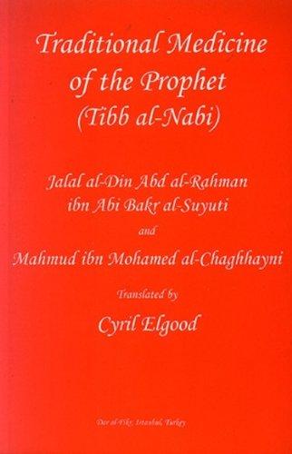 Traditional Medicine of the Prophet: Jalal al-Suyuti
