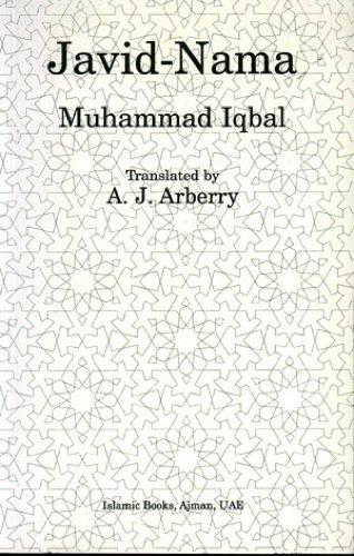Javid Nama: Muhammad, Iqbal