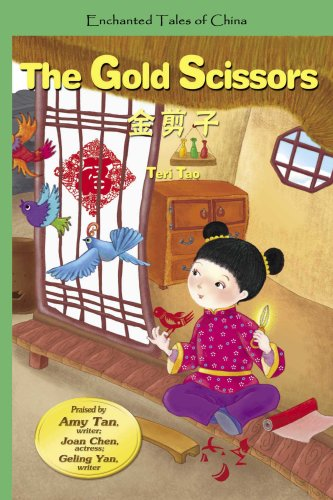 Gold Scissors (Enchanted Tales of China: Green: Teri Tao