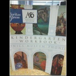 9781930710603: Kindergarten Workbook (Phonics Museum)