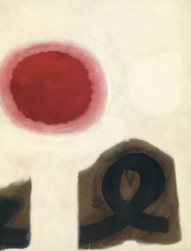 9781930743885: Adolph Gottlieb: Paintings from Four Decades