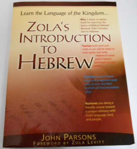 9781930749443: Zola's Introduction to Hebrew