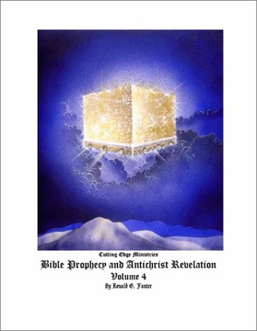 9781931215428: Bible Prophecy and Antichrist Revelation Audio Tapes Vol 4