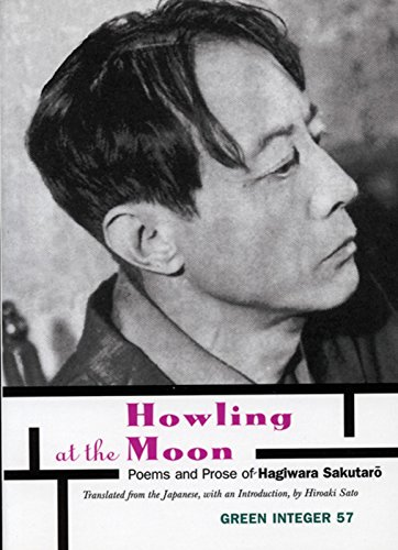 9781931243018: Howling at the Moon