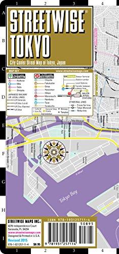 9781931257114: Streetwise Tokyo Map - Laminated City Center Street Map of Tokyo, Japan