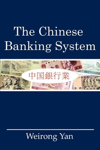 9781931475440: The Chinese Banking System