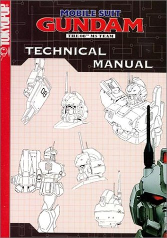 9781931514453: Gundam Technical Manual: The 08th MS Team: 2