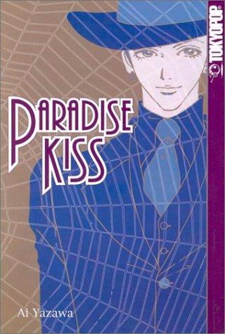 9781931514613: Paradise Kiss, Book 2