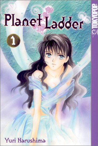 Planet Ladder Vol. 1