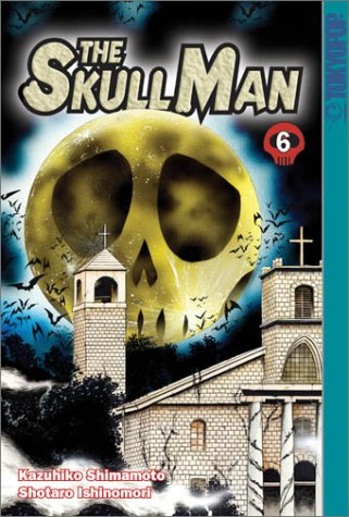 9781931514705: The Skull Man Volume 6