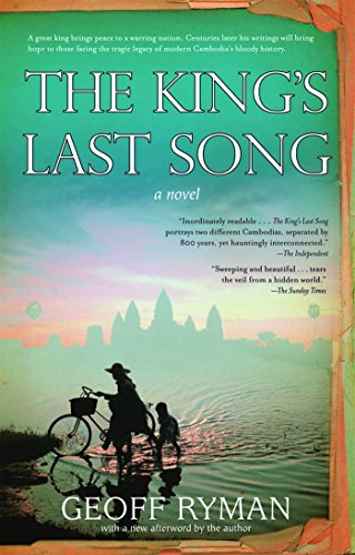 9781931520560: The King's Last Song