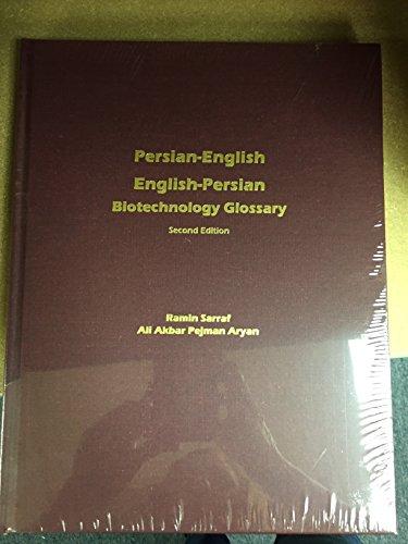 9781931546249: Persian-English English-Persian Biotechnology Glossary