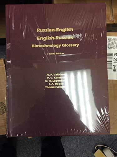 9781931546294: Russian-English English-Russian Biotechnology Glossary (Russian Edition)
