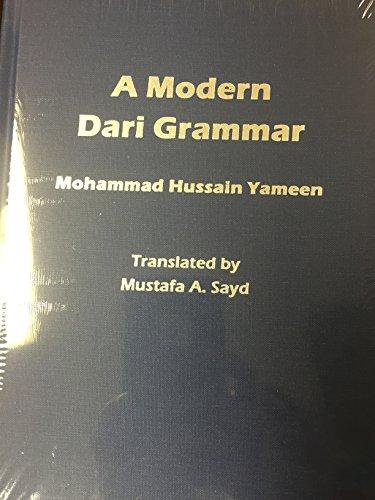 9781931546805: Modern Dari Grammar