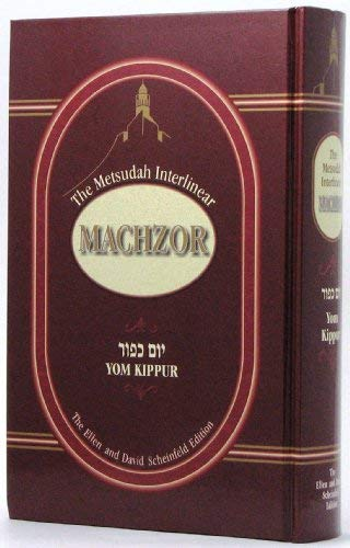 9781931681339: The Metsudah Interlinear Machzor: Yom Kippur