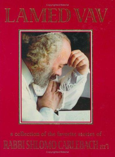 Lamed Vav: A Collection of the Favorite: Carlebach, Shlomo