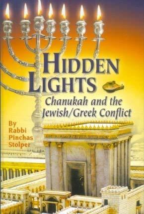 9781931681773: Hidden Lights