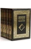 9781931681858: Metsudah: Chumash/Rashi, A New Linear Translation, Vol. 1-5 [Box Set, Student Size], Bereishis [Genesis], Shemos [Exodus], Vayikro [Leviticus], ... [Deuteronomy] (English and Hebrew Edition)
