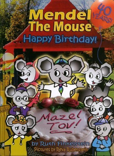 9781931681988: Mendel the Mouse Happy Birthday