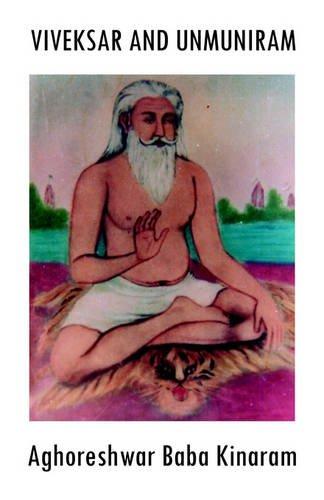 9781931768603: Viveksar and Unmuniram