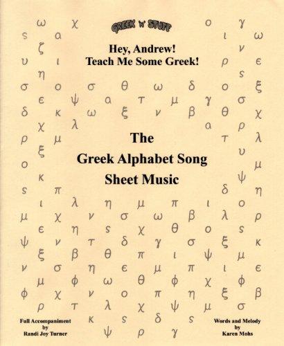 9781931842433: Hey, Andrew! Teach Me Some Greek! The Greek Alphabet Song Sheet Music
