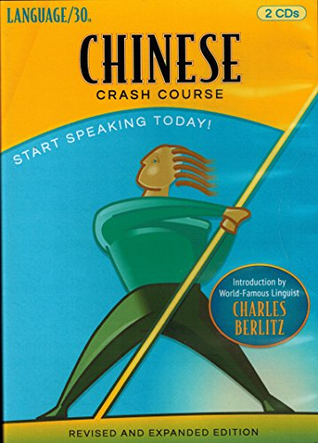 9781931850223: Chinese Crash Course by LANGUAGE/30 (2 CDs)