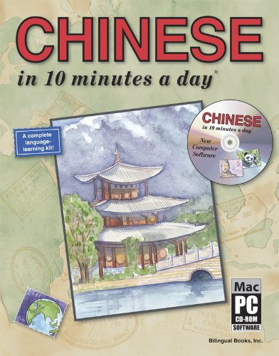 9781931873017: CHINESE in 10 minutes a day with CD-ROM