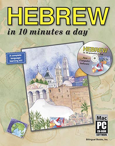 9781931873048: Hebrew in 10 Minutes a Day (10 Minutes a Day Series)