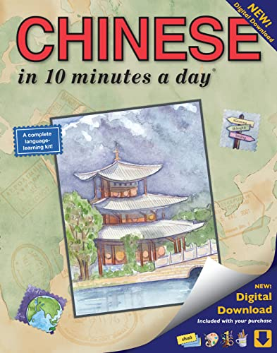 9781931873352: CHINESE in 10 minutes a day: Language course for beginning and advanced study. Includes Workbook, Flash Cards, Sticky Labels, Menu Guide, Software ... Mandarin. Bilingual Books, Inc. (Publisher)