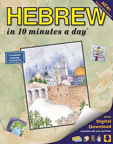 9781931873369: Hebrew in 10 Minutes a Day