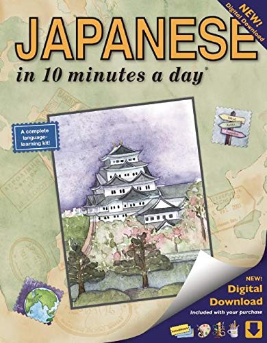 9781931873383: JAPANESE in 10 minutes a day®: Language course for beginning and advanced study. Includes Workbook, Flash Cards, Sticky Labels, Menu Guide, Software, ... Grammar. Bilingual Books, Inc. (Publisher)