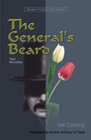 9781931907071: The General's Beard: Two Novellas