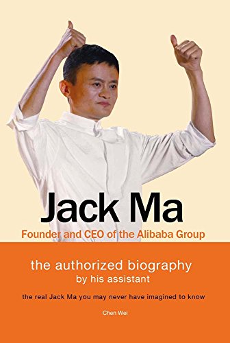 9781931907200: Jack Ma: Founder and CEO of the Alibaba Group