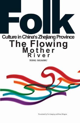 9781931907620: Folk Culture in China's Zhejiang Province