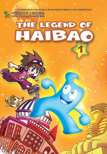 9781931907637: The Legend of Haibao 1: The Myth of the Crystal Palace (Adventures of the Shanghai World Expo Mascot Series)